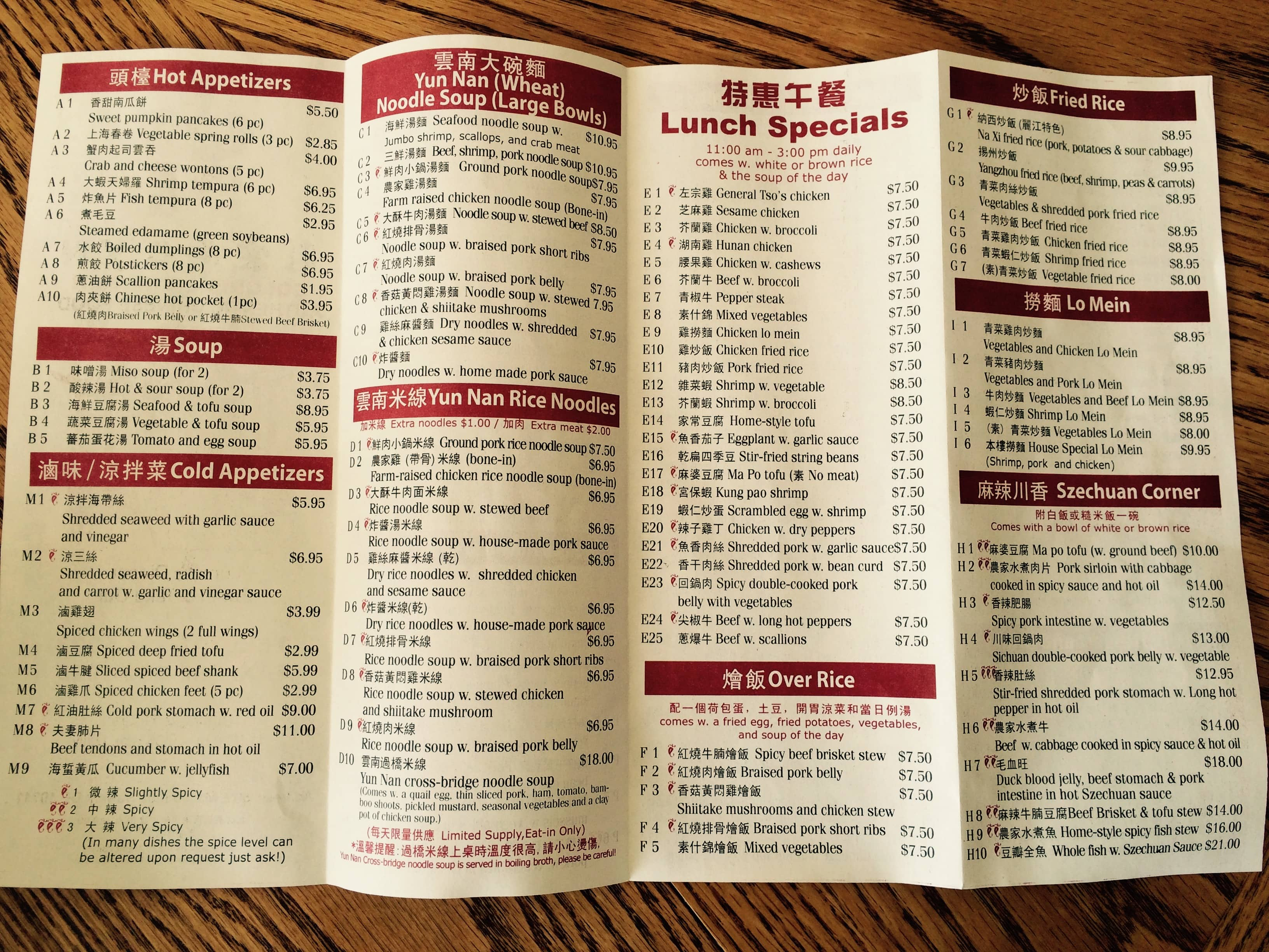 Chinese Food Delivery In Wilmington Delaware