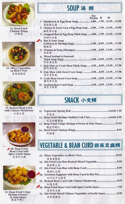 Collingwood Chinese Food Delivery