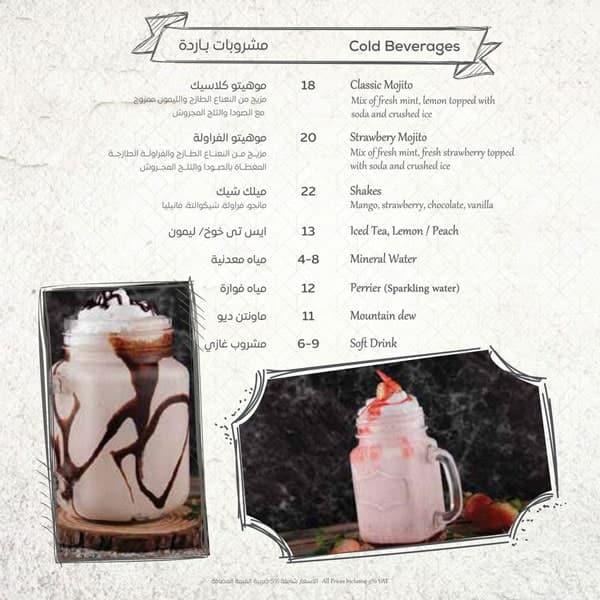 منيو مطعم Il Forno ابو ظبي
