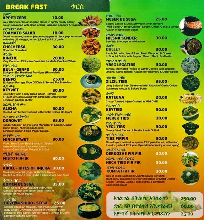 Taste of ethiopia menu men para taste of ethiopia al for Table 52 brunch menu