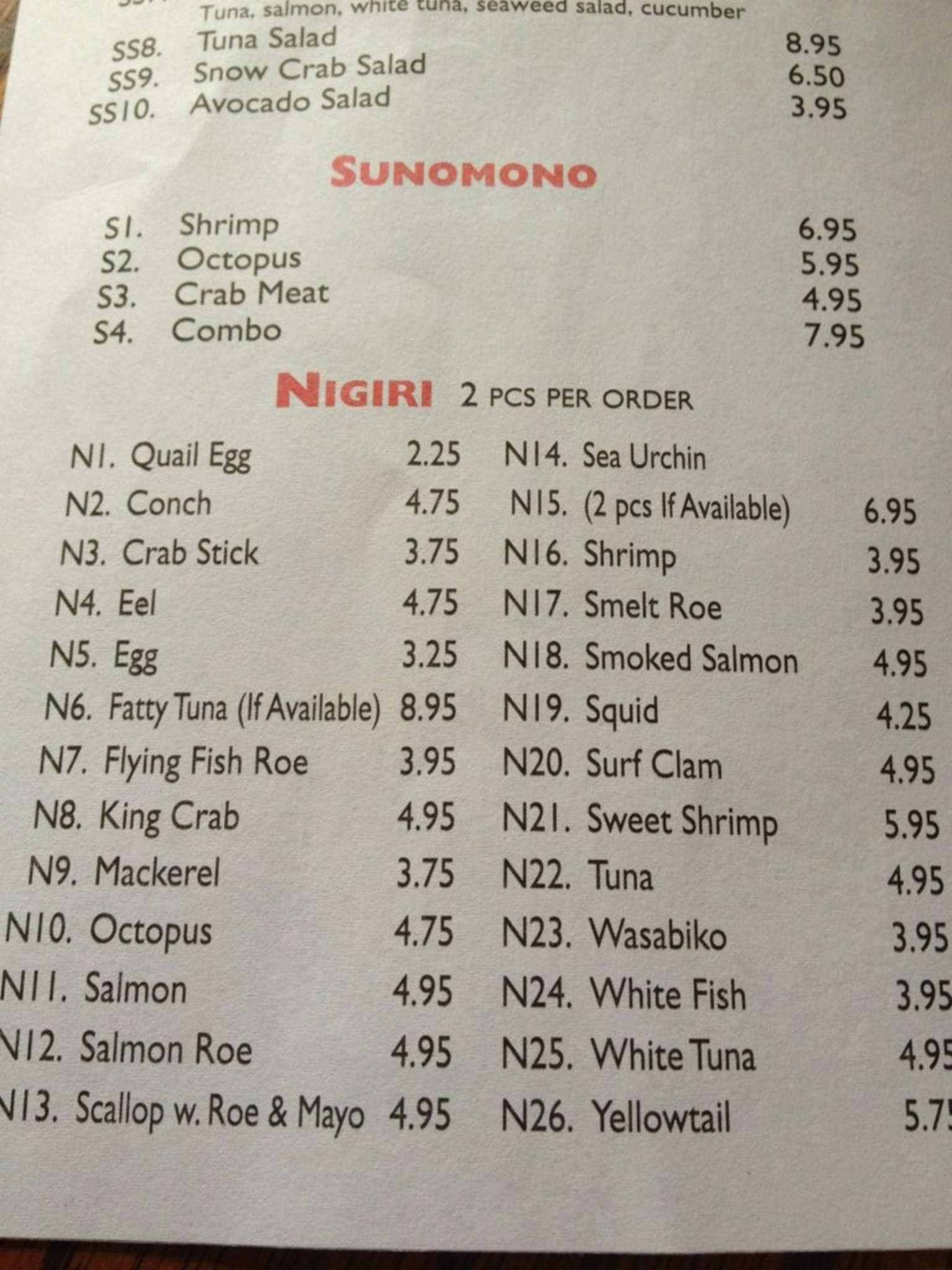 Kobe Japanese Steak House and Sushi Bar Menu - Urbanspoon-1252
