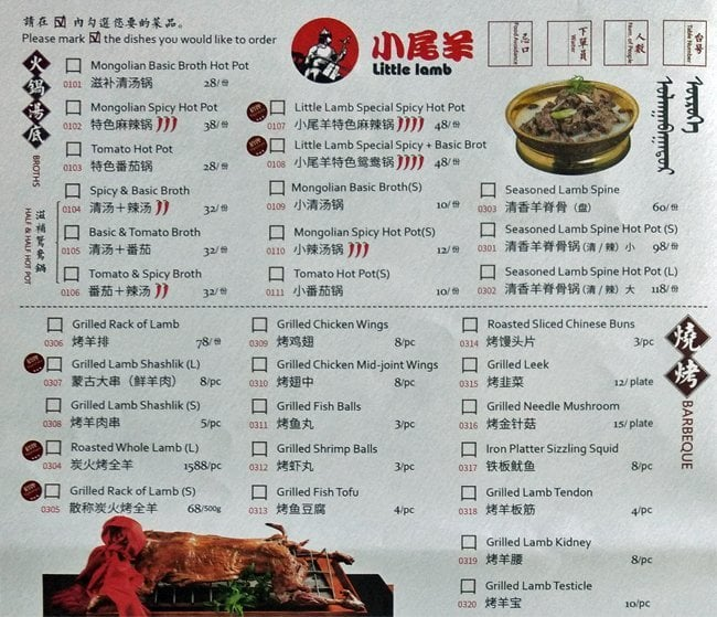 Chinese Food Delivery Jbr Dubai