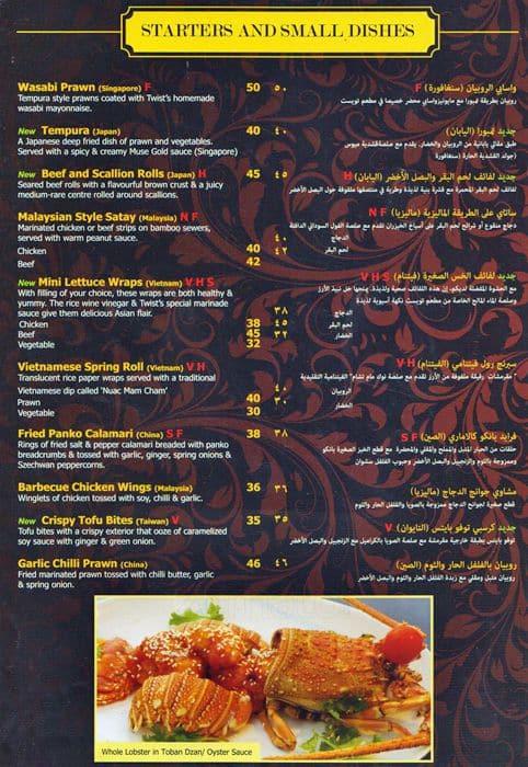 Twist Asian Kitchen Menu, Menu for Twist Asian Kitchen, Dubai Marina ...