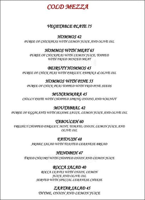 Mezlai Emirati Restaurant Menu