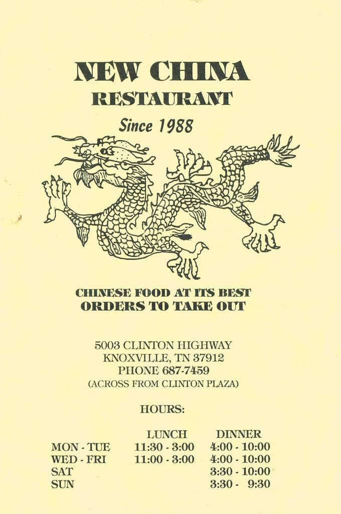 New China Menu Menu For New China Norwood Knoxville Urbanspoon