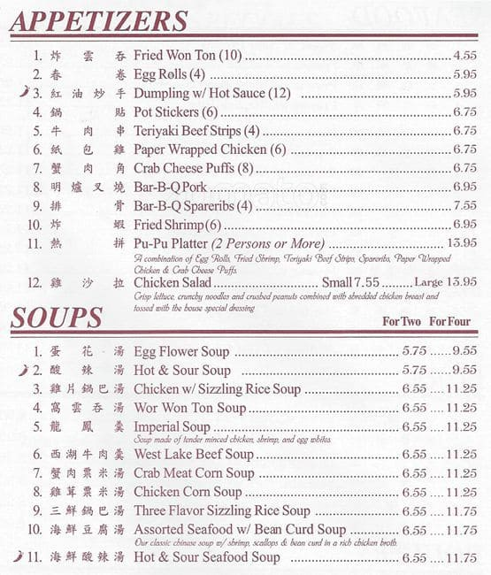 Edna ray chinese restaurant menu urbanspoon zomato for 101 taiwanese cuisine menu