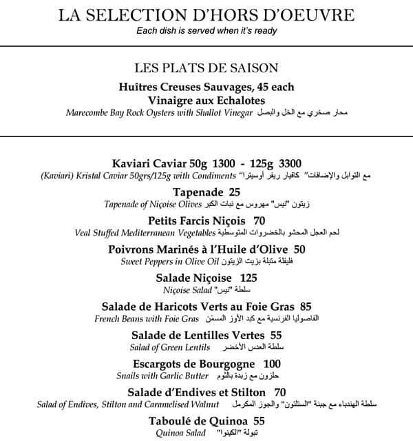 la maison menu menu de la maison difc dubai zomato