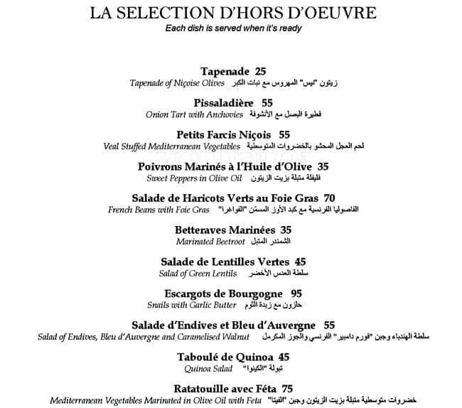 la maison menu menu for la maison difc dubai zomato