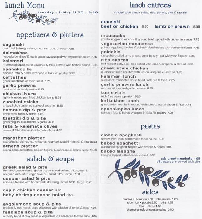 Avli Greek Restaurant Menu