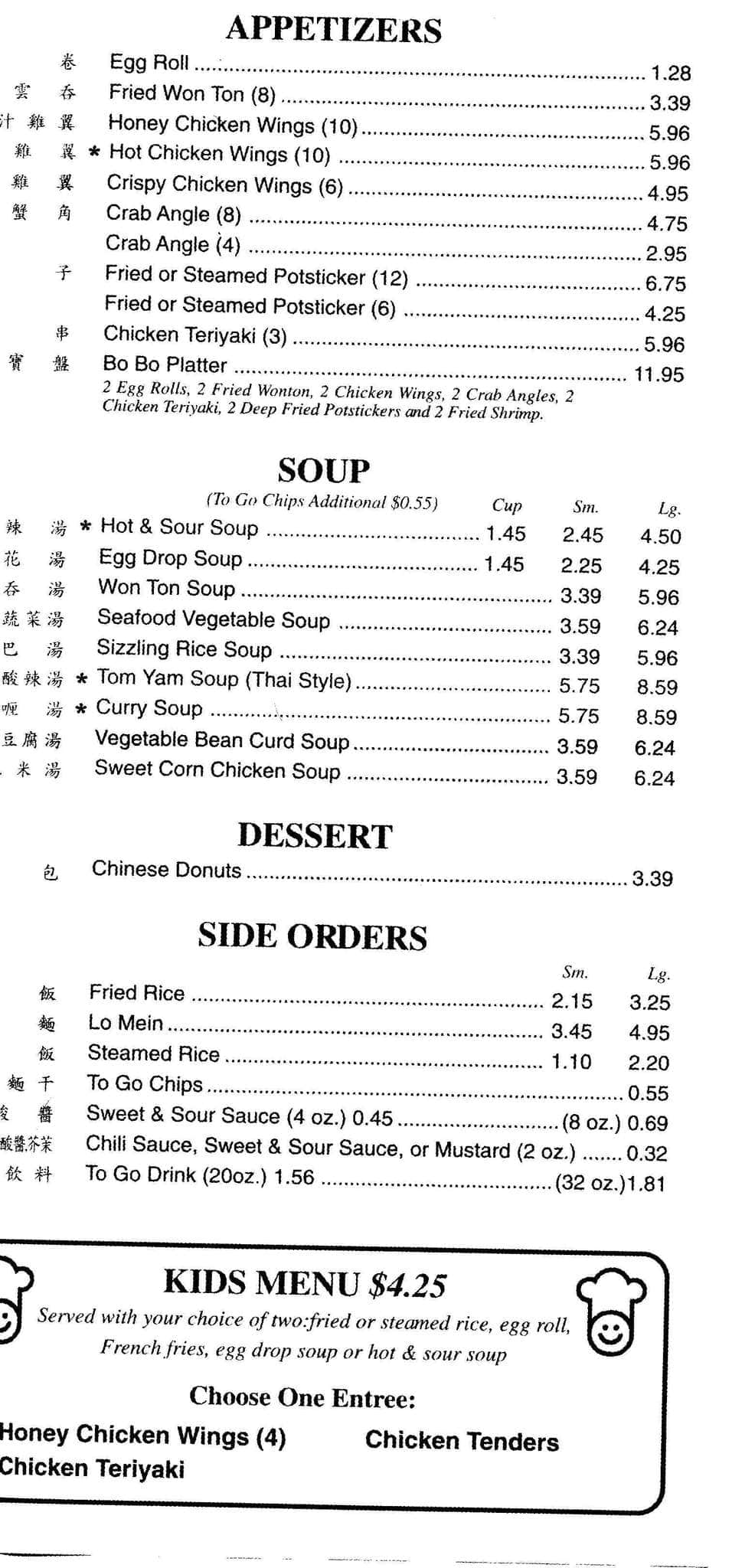 Swen Chinese Restaurant
