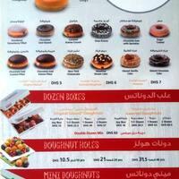 Krispy Kreme Khalidiyah Mall Al Khalidiya Abu Dhabi Zomato