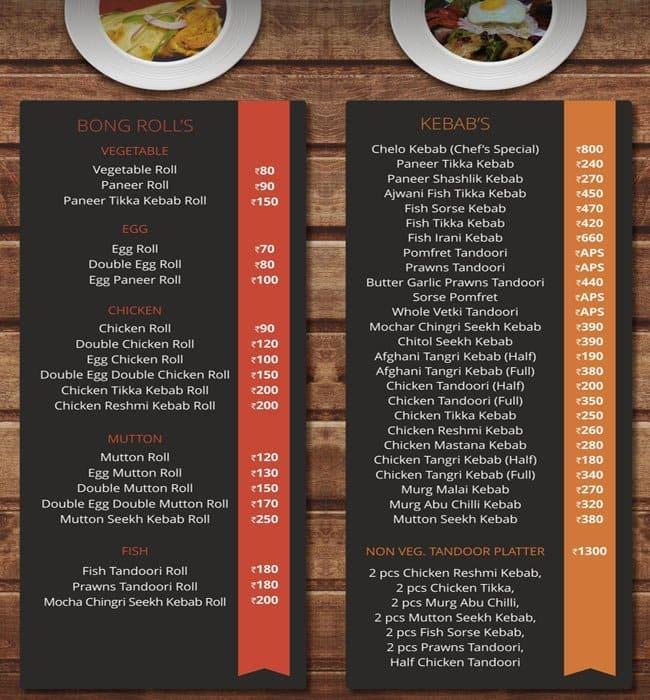 Bong Chinese Food Menu