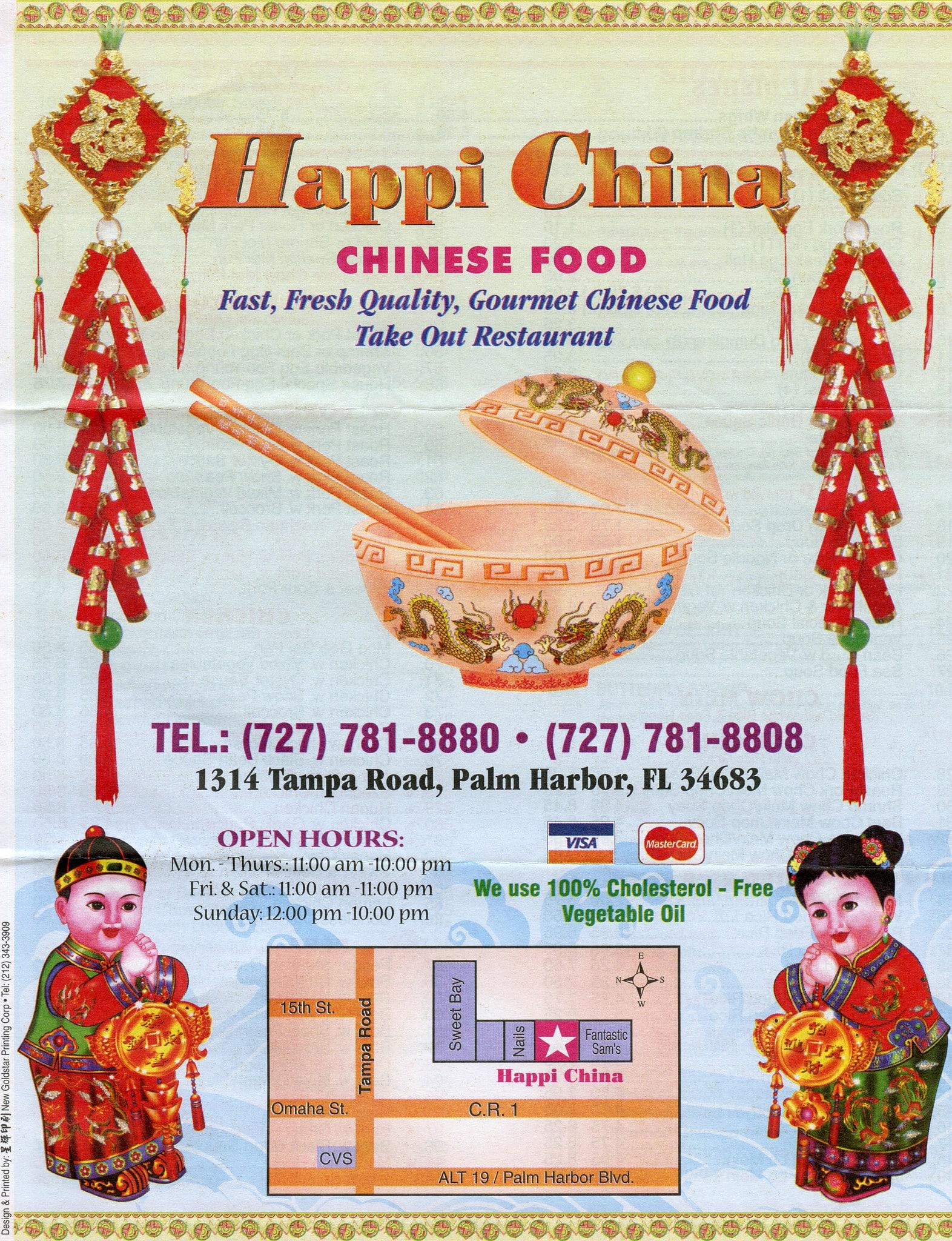 happy china menu menu for happy china palm harbor tampa bay