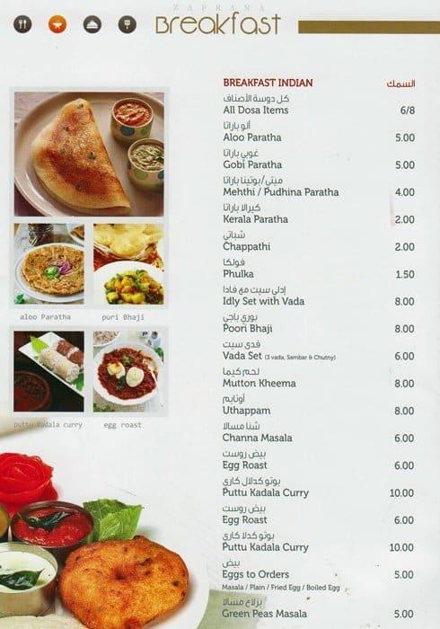 Ashrafi Restaurant Garhoud Menu