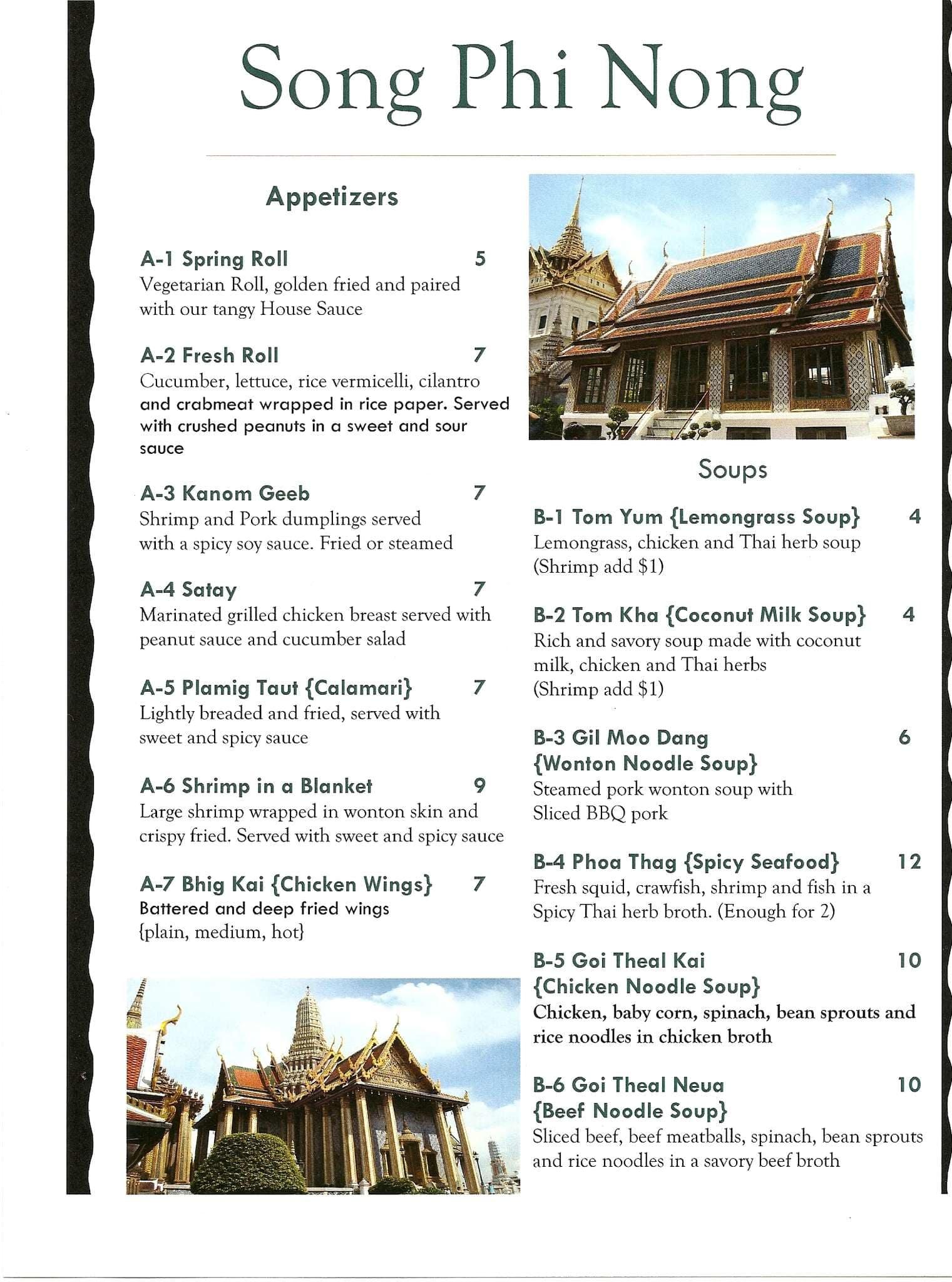 Song Phi Nong Thai Restaurant Menu - Urbanspoon/Zomato