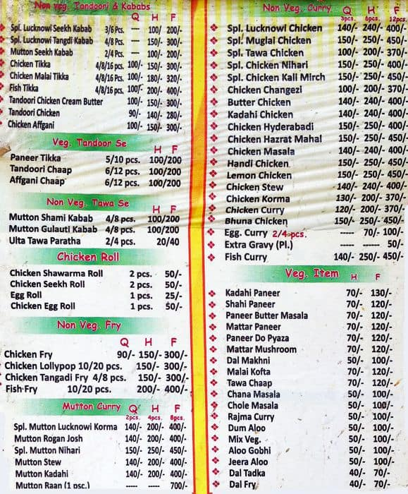 Darbar Restaurant Sector  Gurgaon Menu