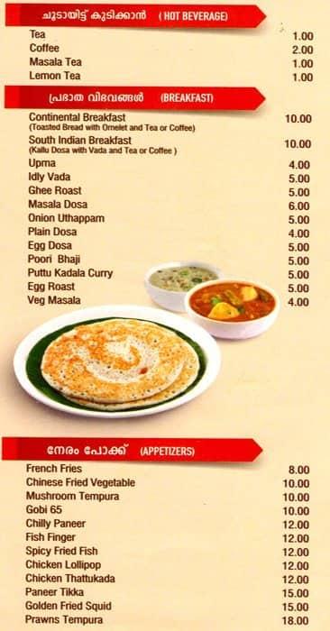 Home Food Restaurant Mussafah