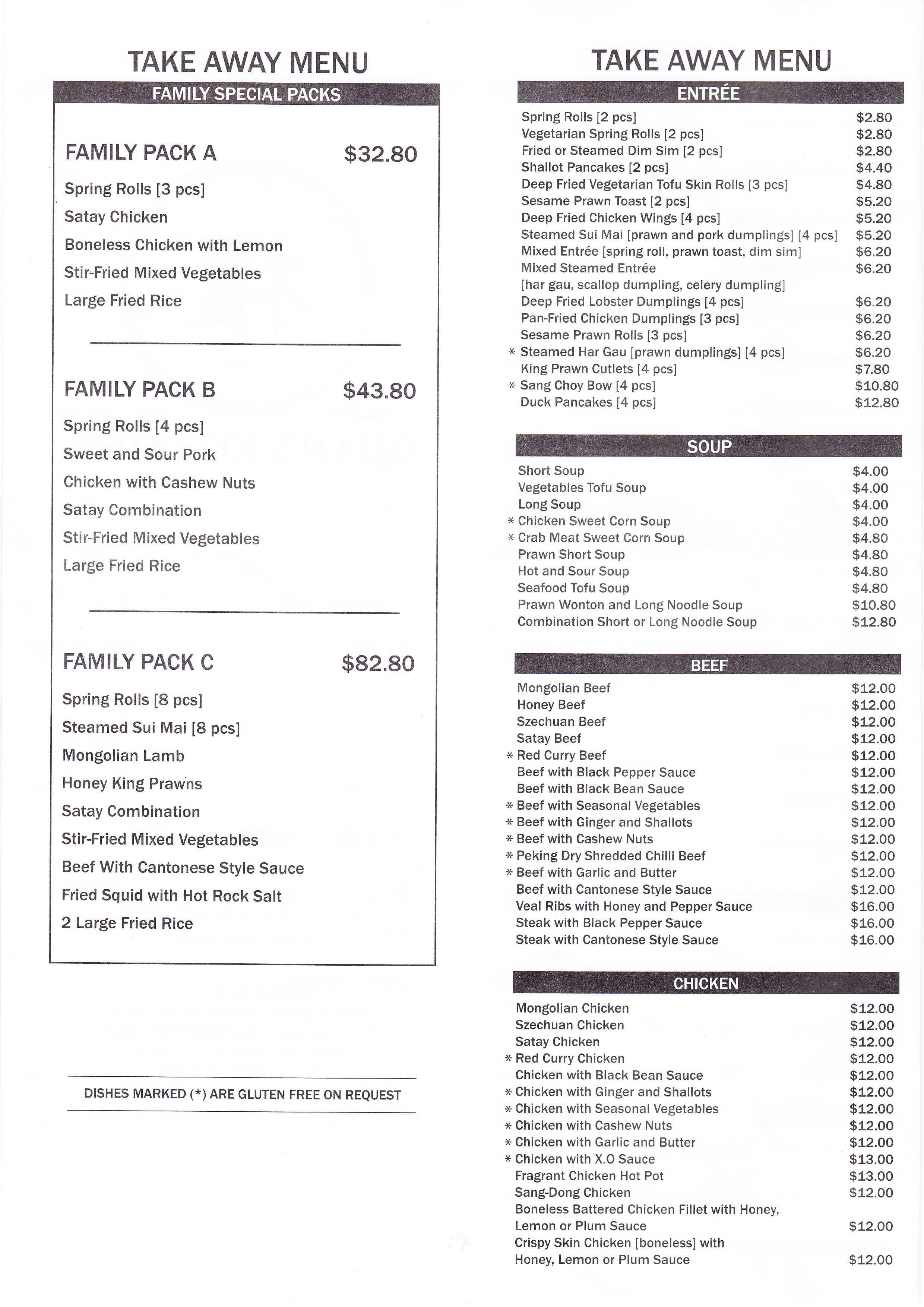 quan s kitchen menu menu for quan s kitchen holt act