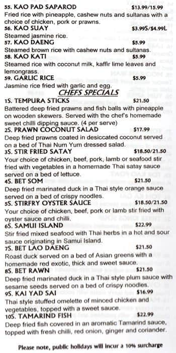 Elephant Thai Cafe Menu
