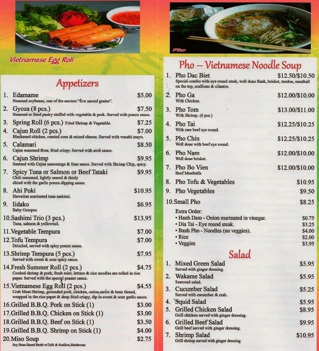 Asian Roll & Grill Menu