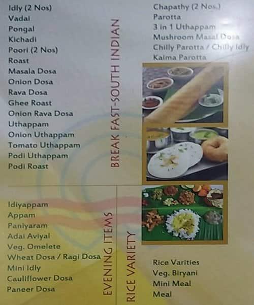 Hotel Aryaas Menu, Menu for Hotel Aryaas, Gandhipuram