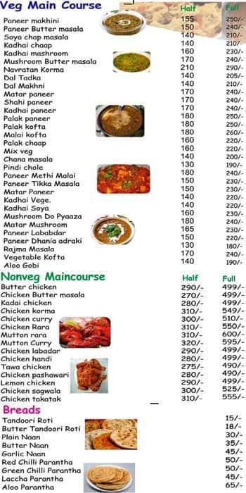 half fast menu