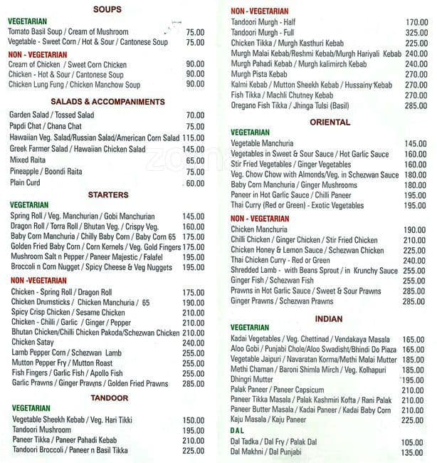 Olive Garden Menu Prices Gallery