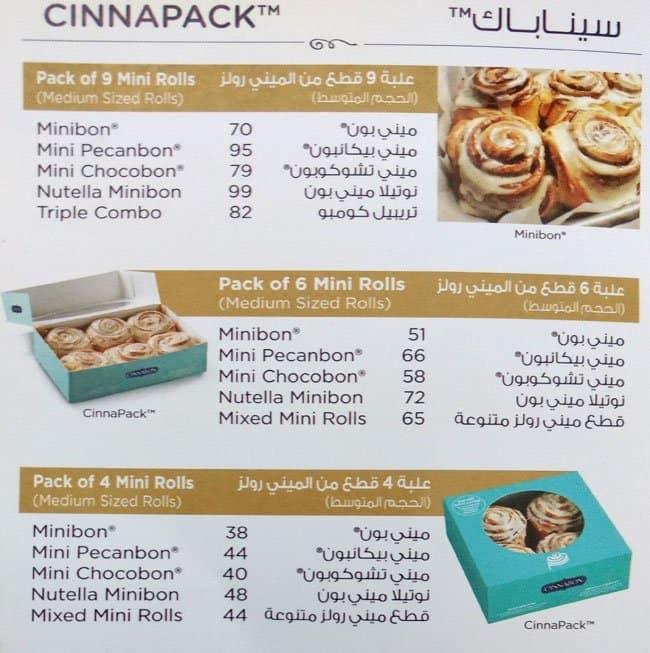 Cinnabon Food Menu