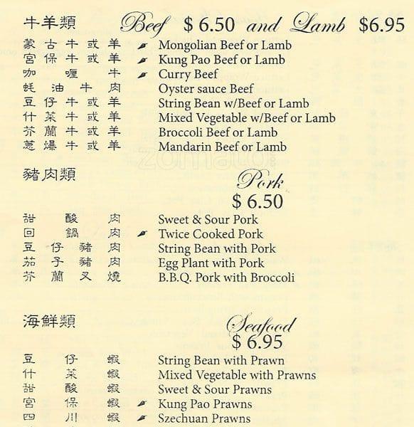 California Thai Kitchen El Sobrante