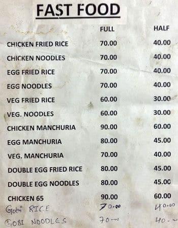 ... Deliveries Source · Vishal Chinese Fast Food, Yousufguda Menu