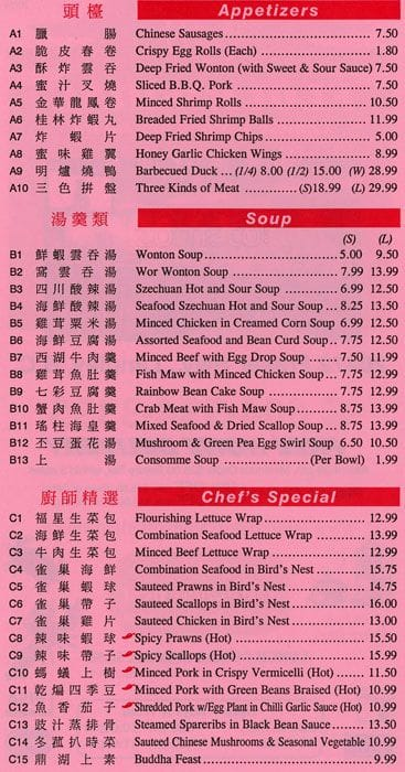 Flourishing Chinese Seafood Restaurant Menu - Urbanspoon/Zomato