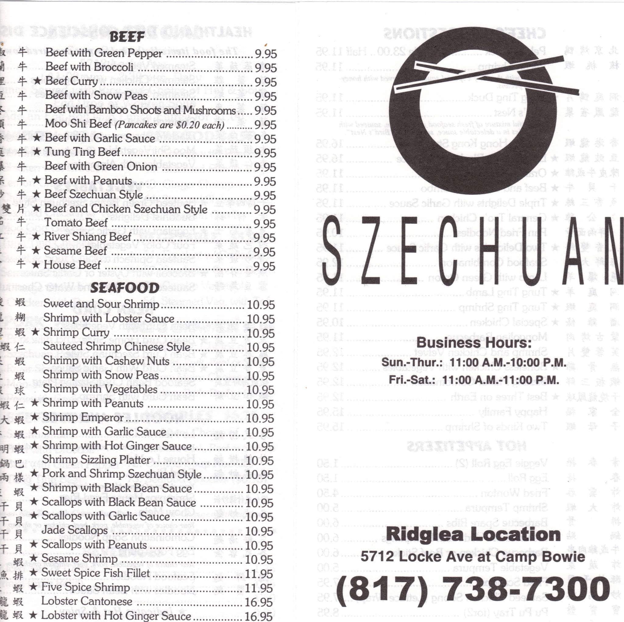 Szechuan Menu, Menu for Szechuan, Southwest Fort Worth, Fort Worth ...