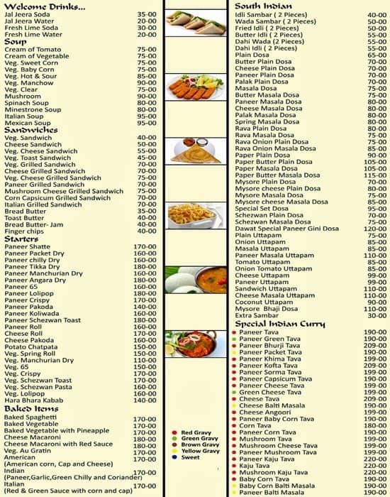 Highway  South Restaurant