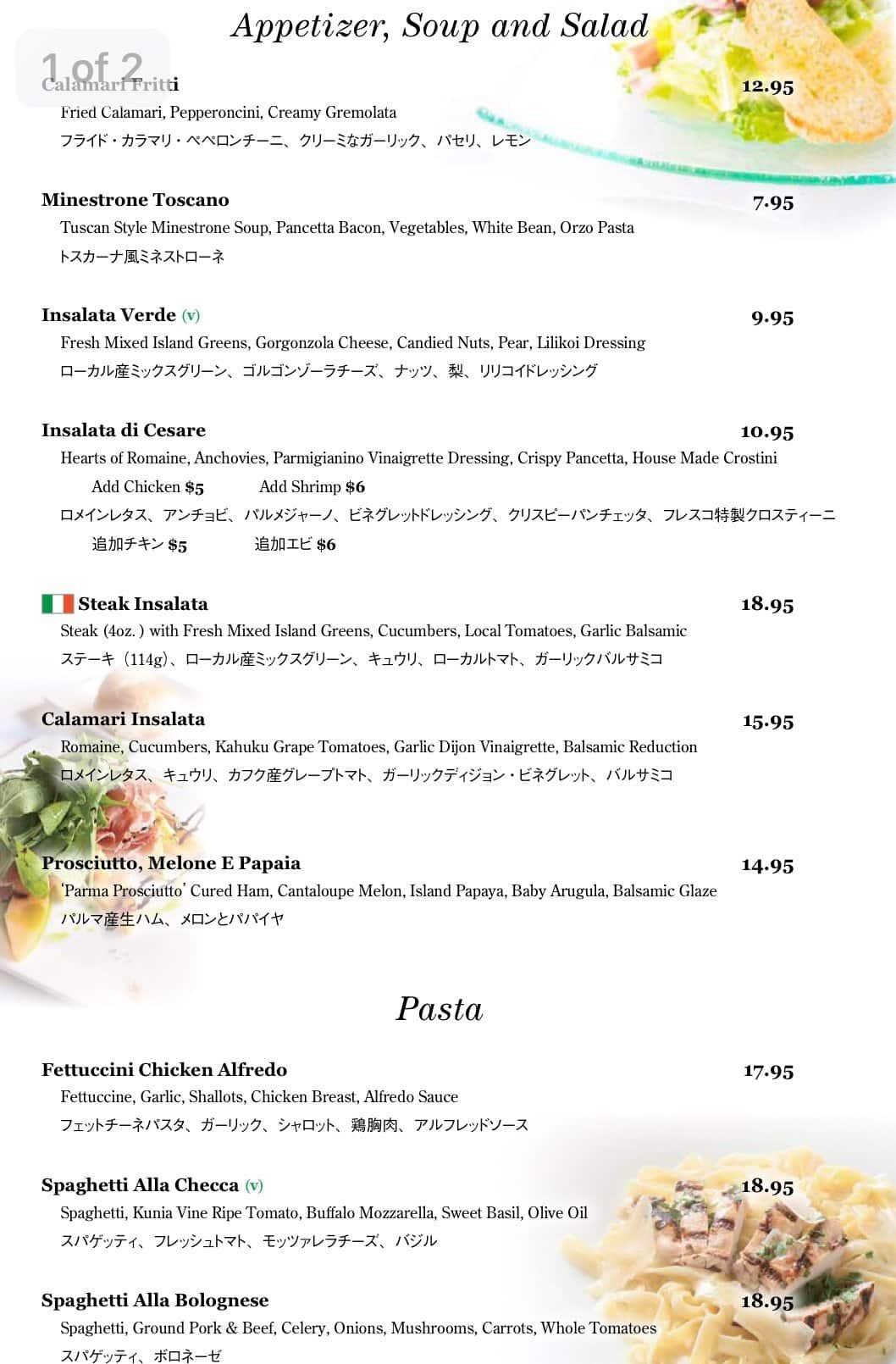 Fresco Italian Restaurant Menu Urbanspoon Zomato