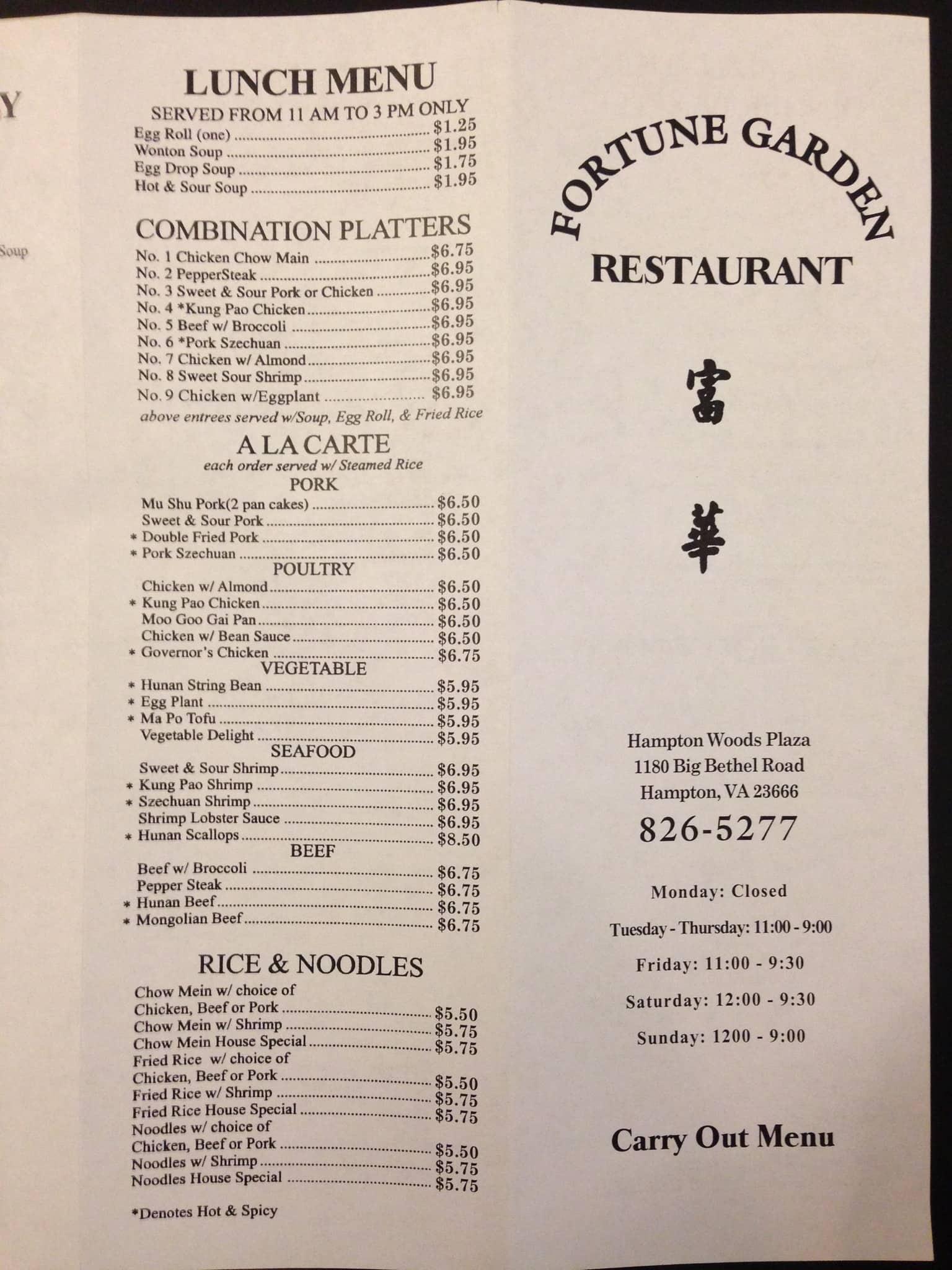 Hampton Oaks Chinese Restaurant