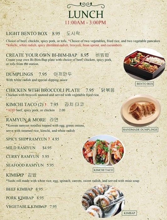seoul garden fort pierce menu - Seoul Garden Menu