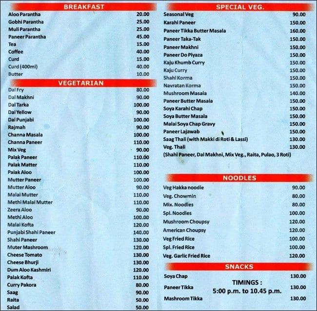Dhaba Indian Restaurant Menu