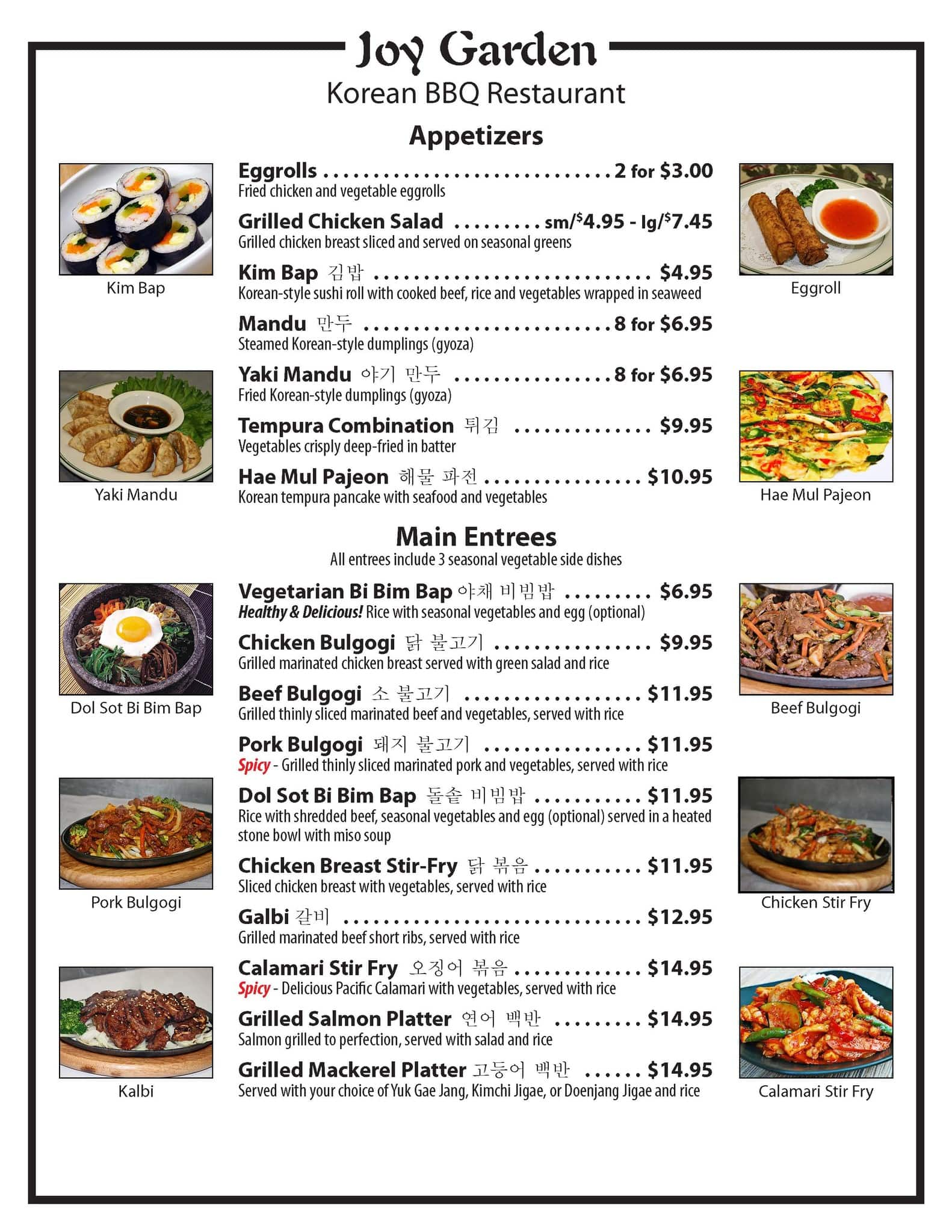 Joy Garden Korean Bbq Restaurant Menu Urbanspoon Zomato