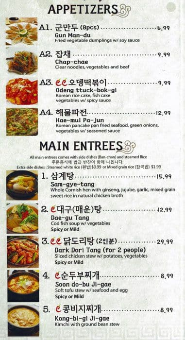Ssyal Korean Restaurant Menu Menu For Ssyal Korean