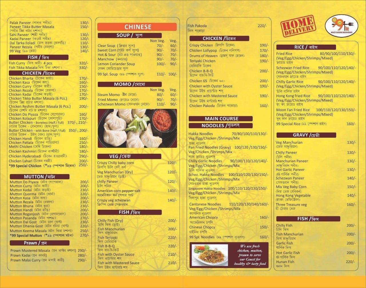 The 99 Menu For Barasat Kolkata