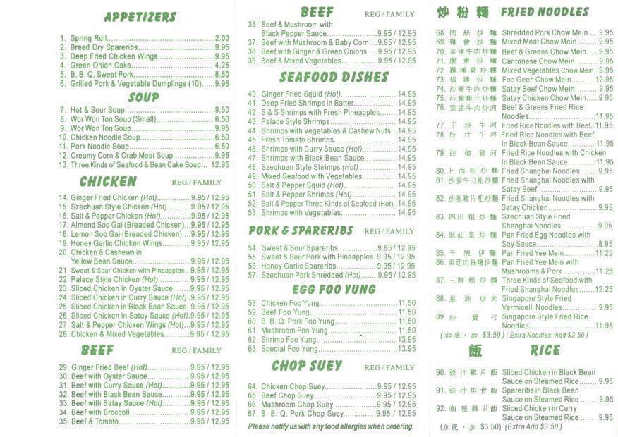 Emerald Garden Chinese Restaurant Calgary Menu Garden Ftempo
