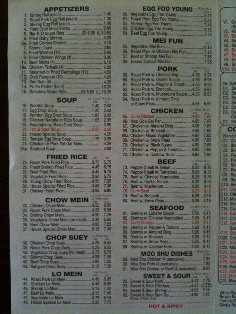 Menu At China Garden Restaurant Swansboro 704 W Corbett Ave