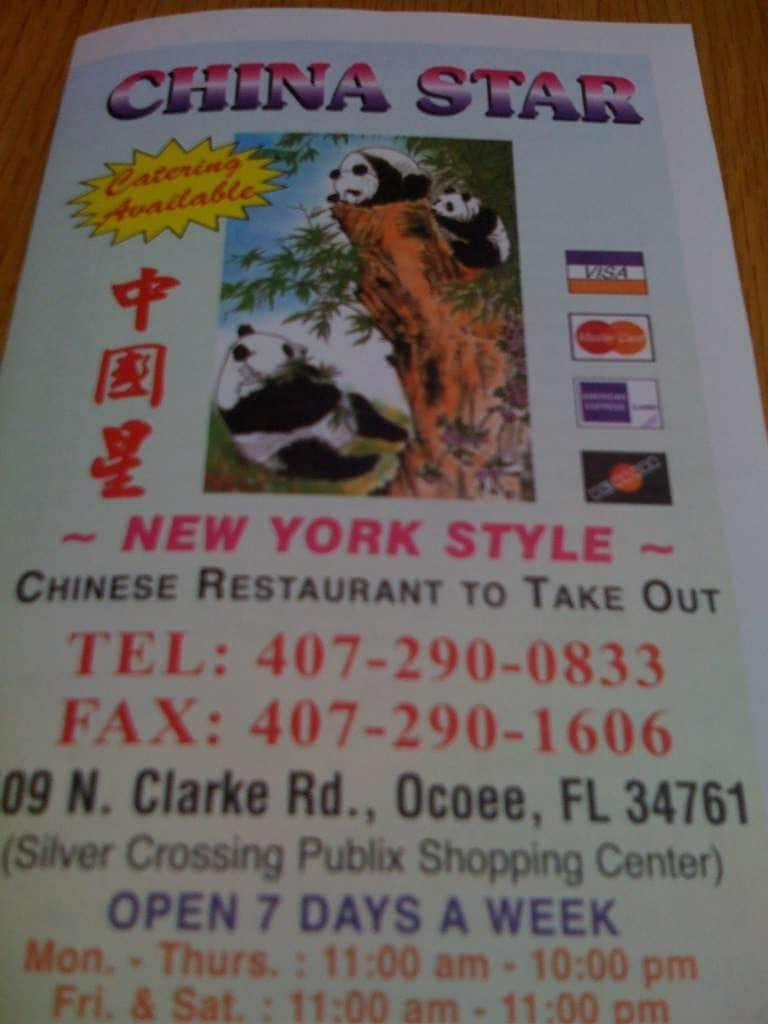china star menu menu for china star winter garden ocoee orlando