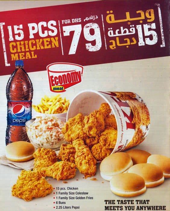 Dennys menu prices abu dhabi