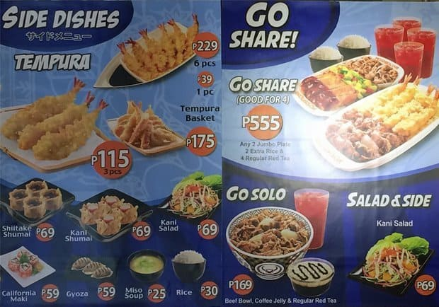 Yoshinoya coupons 2018 printable