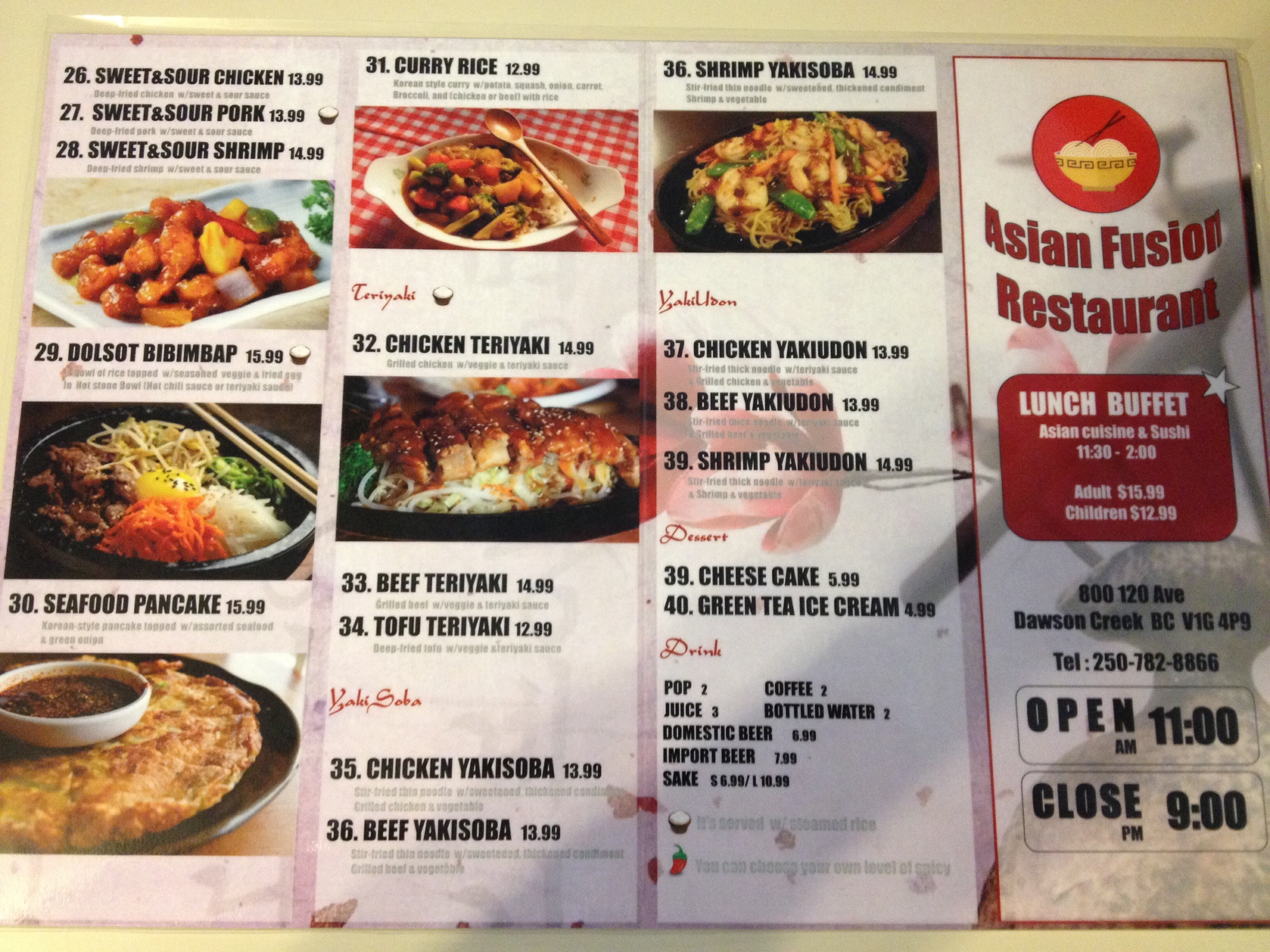 Asian fusion restaurant menu menu for asian fusion for Asian fusion cuisine restaurants