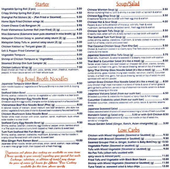 picture about Noodles and Company Printable Menu named E Noodles Co Menu, Menu for E Noodles Co, Harmony