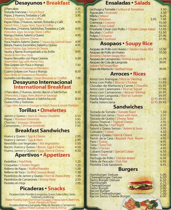 El Floridita Restaurant Menu