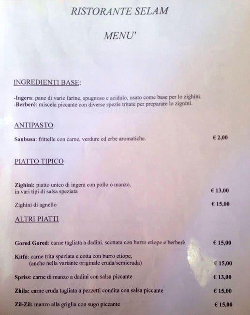 Ristorante selam a milano foto del menu con prezzi for Ristorante amo venezia prezzi