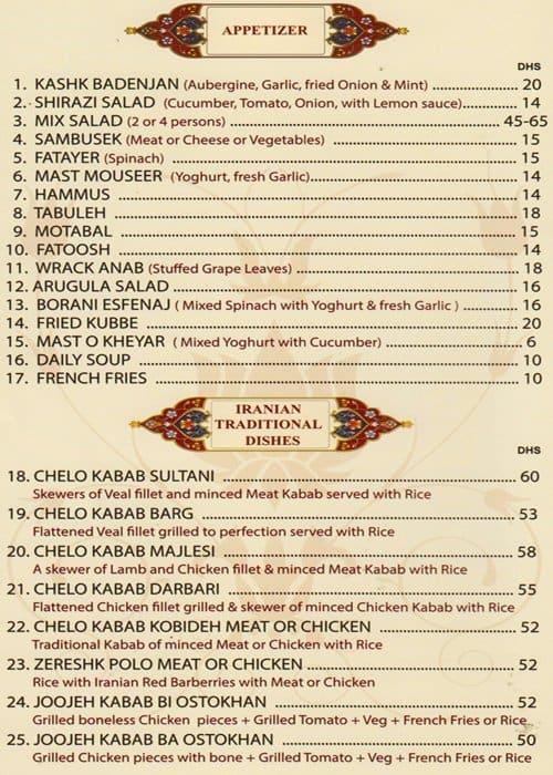 Options trade centre menu